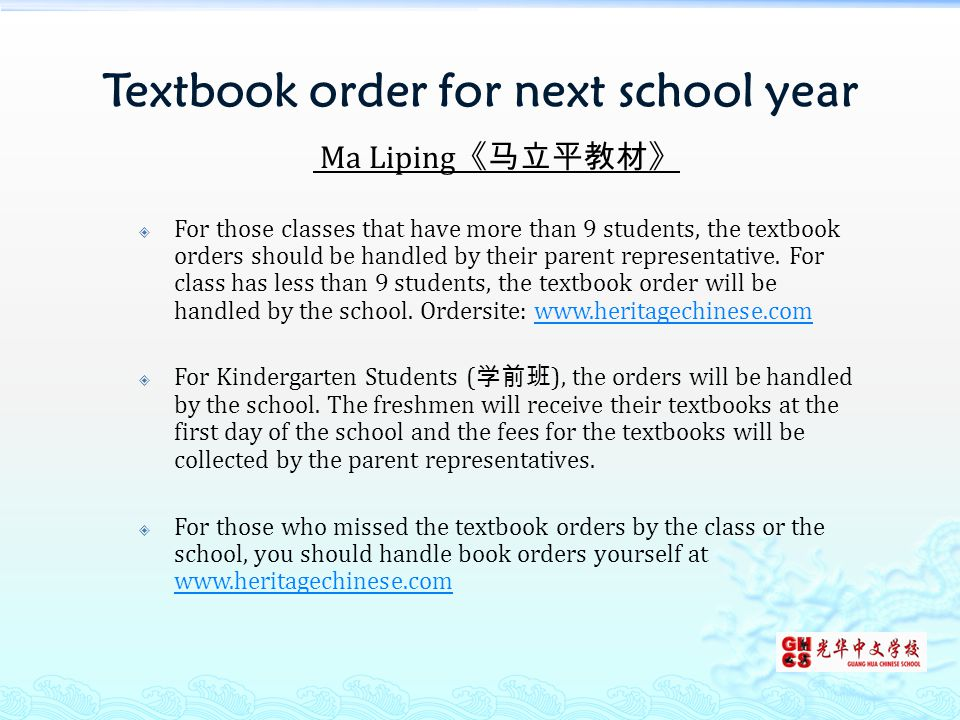 Textbook order for next school year  Lang Lang 《朗朗中文》 —School will handle all the orders for all the classes.