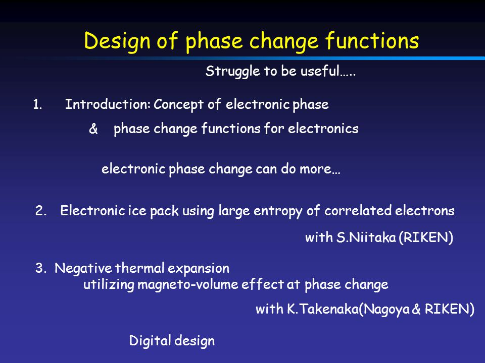 Design of phase change functions 1.