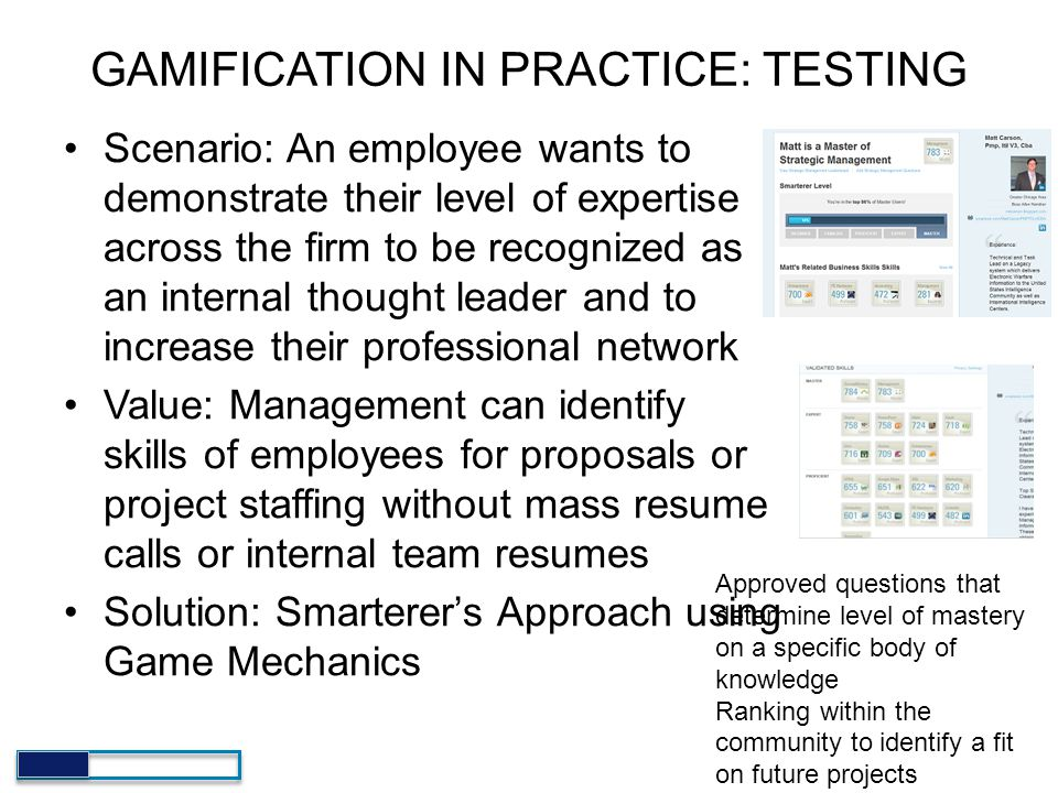 IN PRACTICE EXAMPLE: LEARNING  Scenario: A manager needs to develop an individualized learning plan for each of their employees under the direction of senior management with the expectations that they will be able to track progress and achievement in real-time.