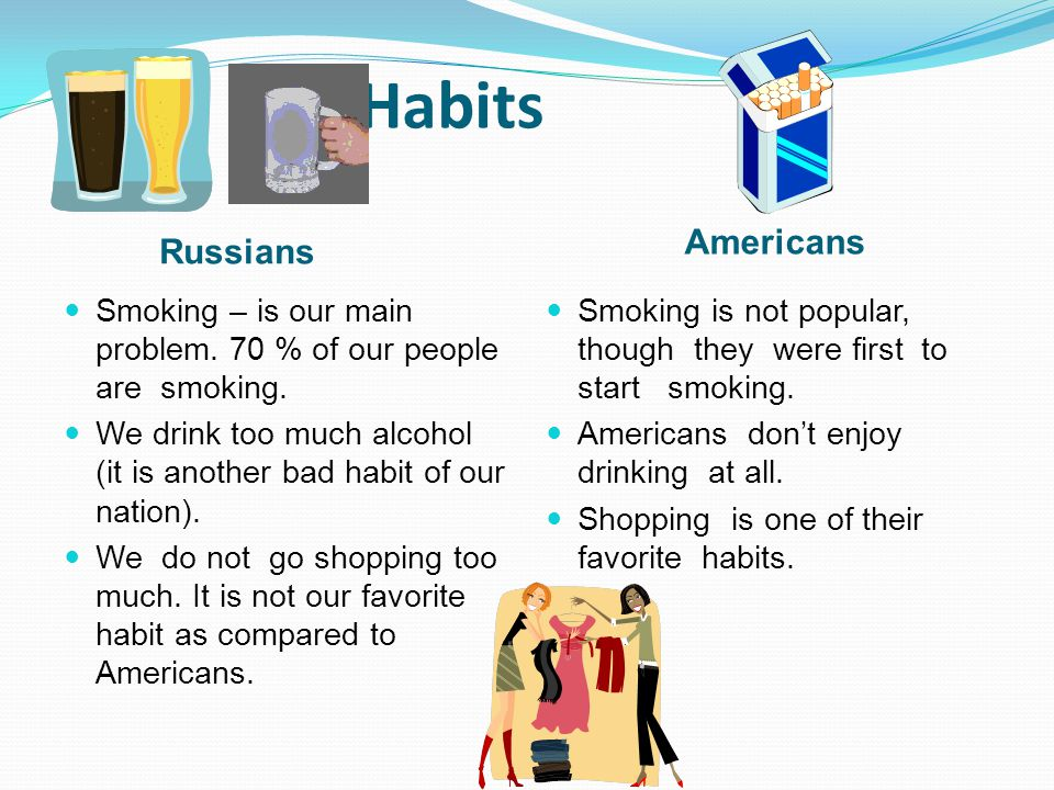 Habits Russians Americans Smoking – is our main problem.