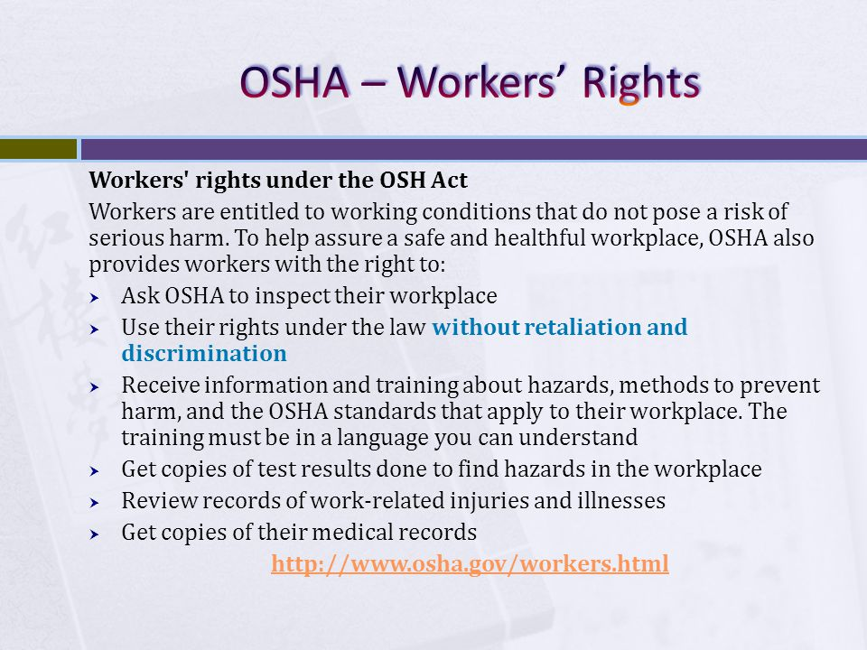 Workers rights under the OSH Act Workers are entitled to working conditions that do not pose a risk of serious harm.