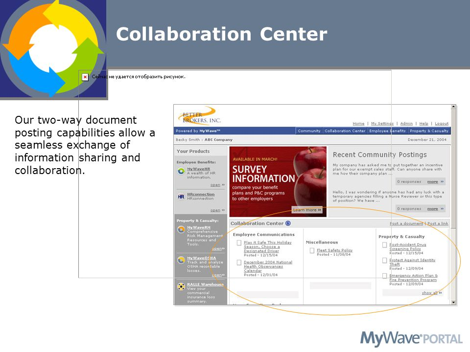 Our two-way document posting capabilities allow a seamless exchange of information sharing and collaboration. Collaboration Center