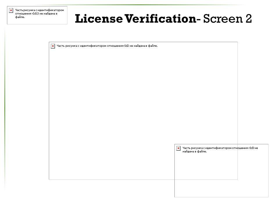 License Verification- Screen 2
