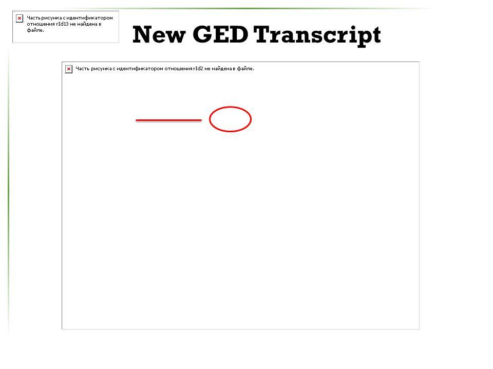 New GED Transcript