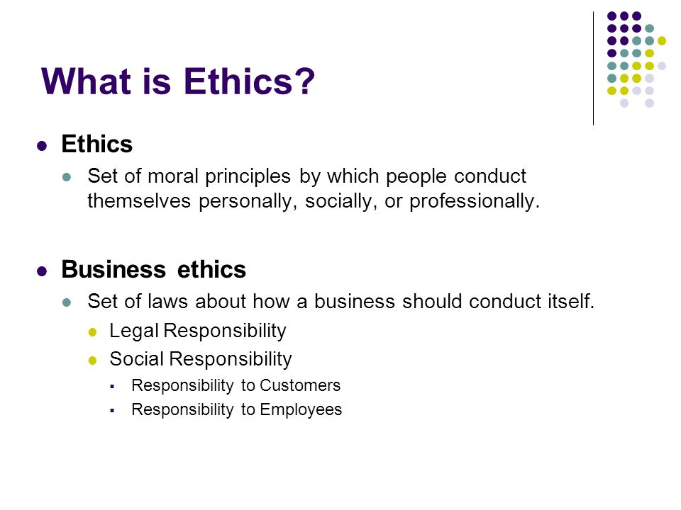 Graphic Organizer Important Ethical Questions Does it violate the law or policies.