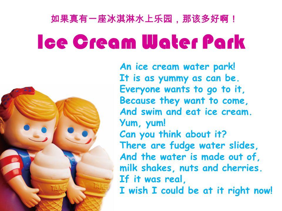 如果真有一座冰淇淋水上乐园,那该多好啊! Ice Cream Water Park An ice cream water park.