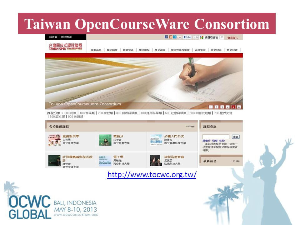 http://www.tocwc.org.tw/ Taiwan OpenCourseWare Consortiom