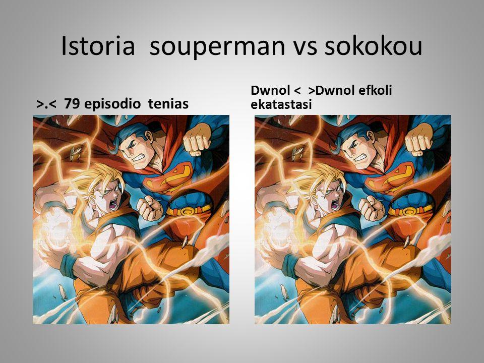 Istoria souperman vs sokokou >.< 79 episodio tenias Dwnol Dwnol efkoli ekatastasi