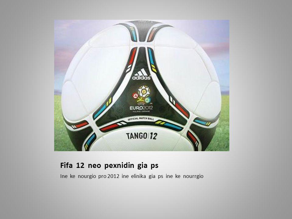 Fifa 12 neo pexnidin gia ps Ine ke nourgio pro 2012 ine elinika gia ps ine ke nourrgio