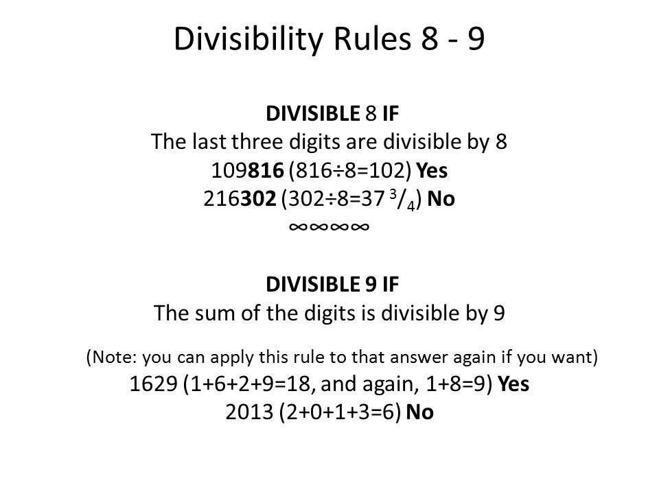 math worksheet : factors and divisibility worksheets 5th grade  1000 ideas about  : Divisibility Rules Worksheet