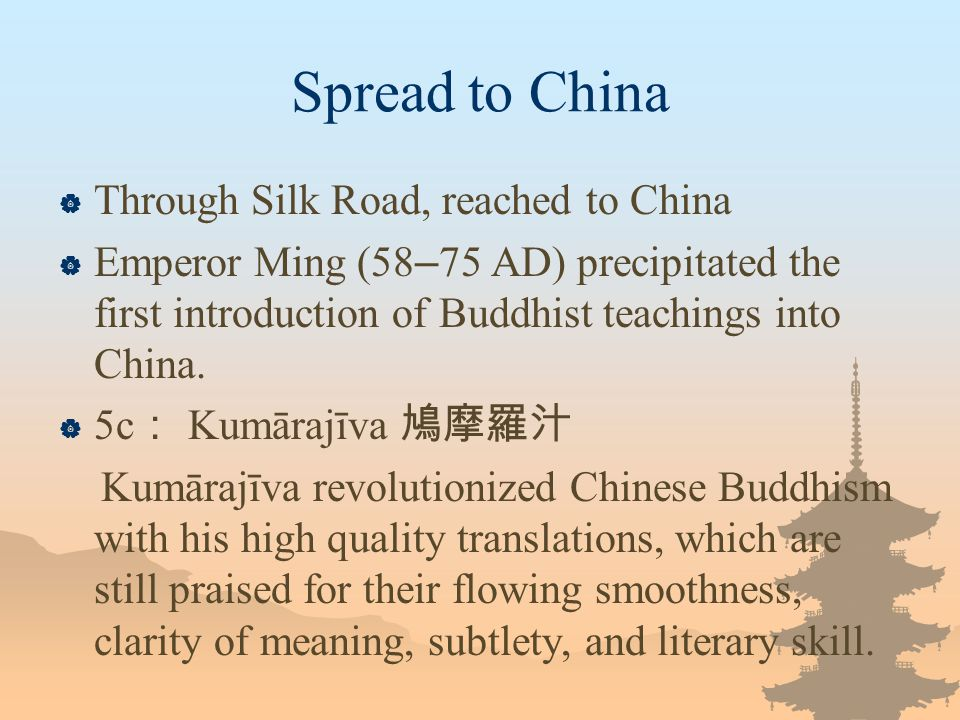 an introduction to the teachings of buddhism An introduction to buddhism traducción al español por josé silvestre montesinos to do no evil to cultivate good to purify one's mind: this is the teaching of the buddhas.