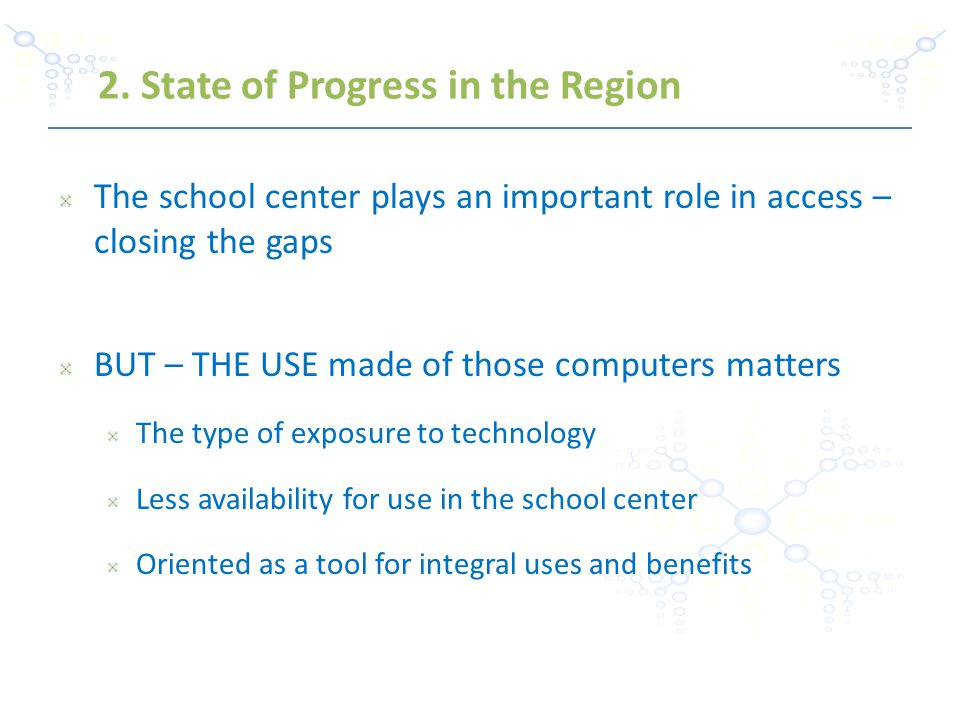 The incorporation of ICT in the schools must be addressed from an integral perspective.