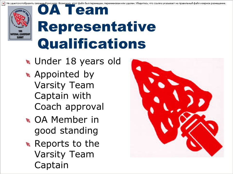 OA Team Representative Qualifications Under 18 years old Appointed by Varsity Team Captain with Coach approval OA Member in good standing Reports to the Varsity Team Captain