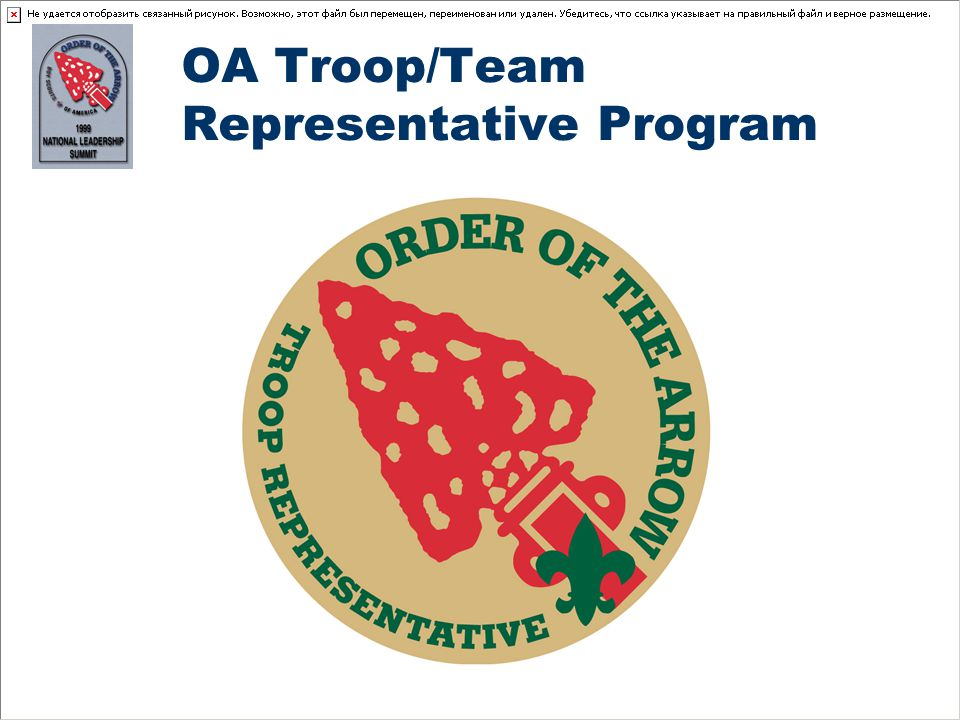 OA Troop/Team Representative Program