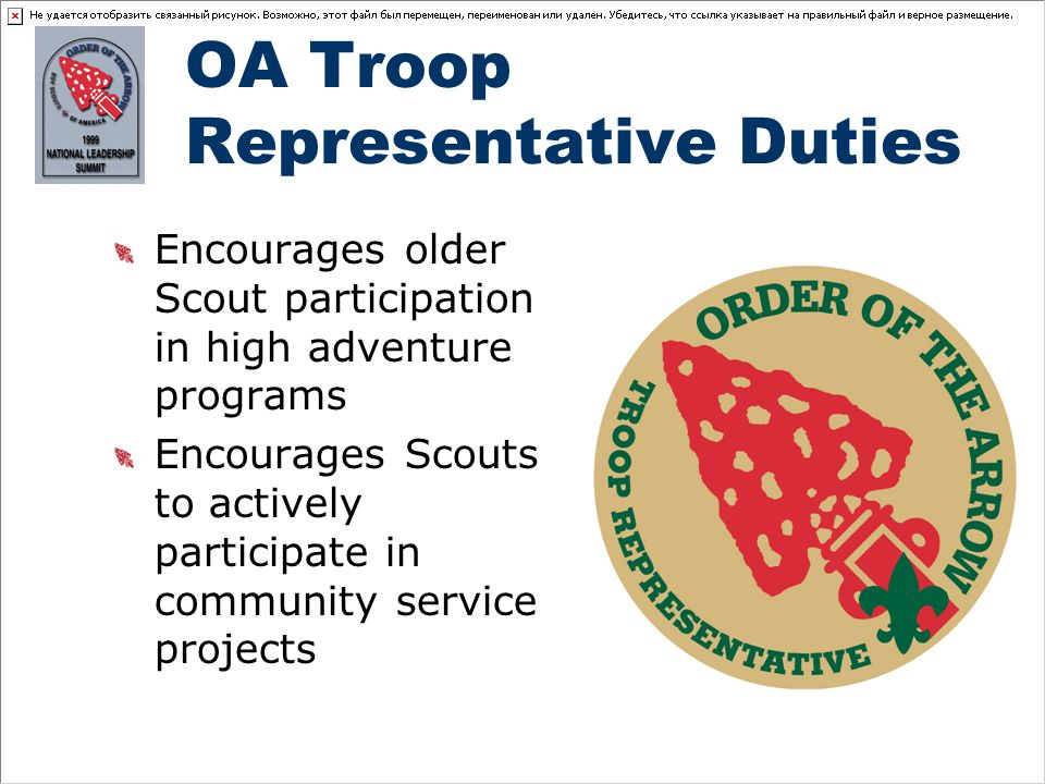 OA Troop Representative Duties Encourages older Scout participation in high adventure programs Encourages Scouts to actively participate in community service projects
