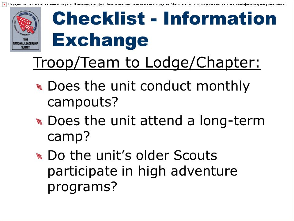 Checklist - Information Exchange Does the unit conduct monthly campouts.