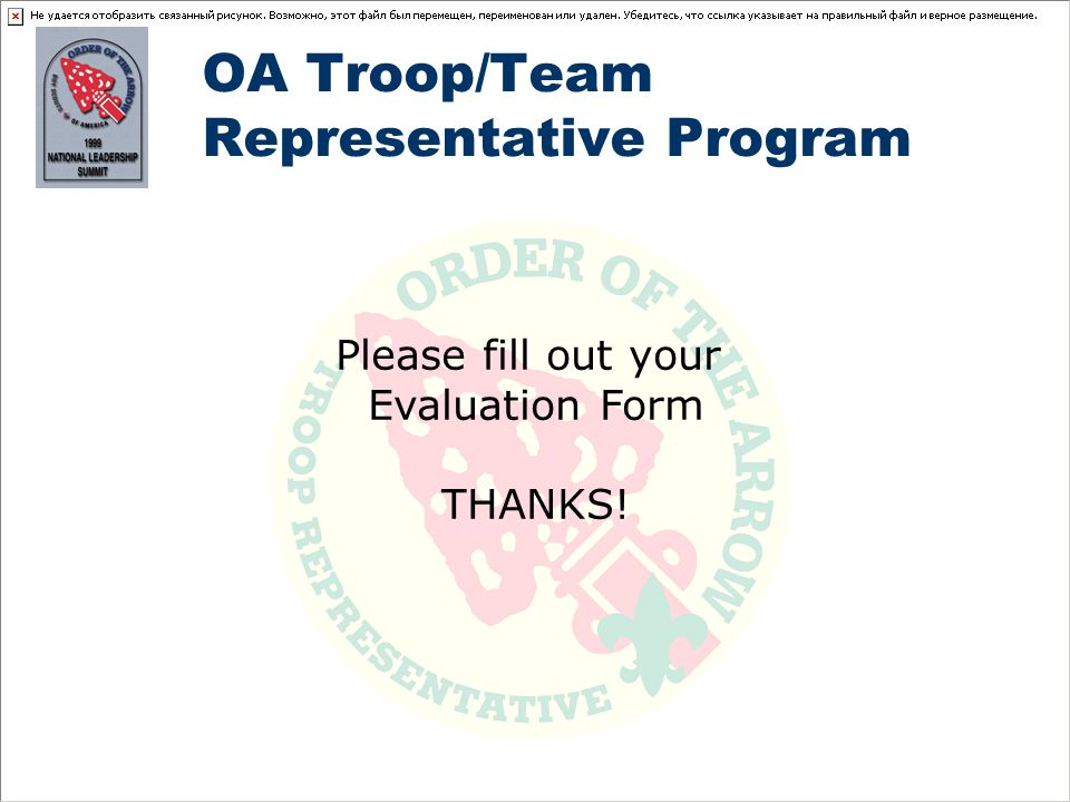 OA Troop/Team Representative Program Please fill out your Evaluation Form THANKS!