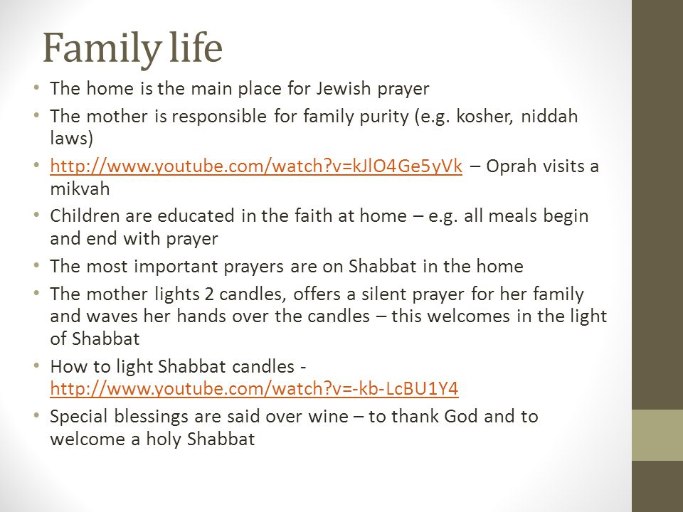 Family life The home is the main place for Jewish prayer The mother is responsible for  sc 1 st  SlidePlayer & Judaism u2013 History Covenant Faith Western/Semitic religion ... azcodes.com