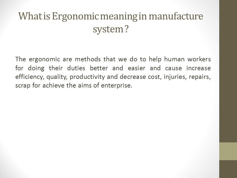 What is Ergonomic meaning in manufacture system .