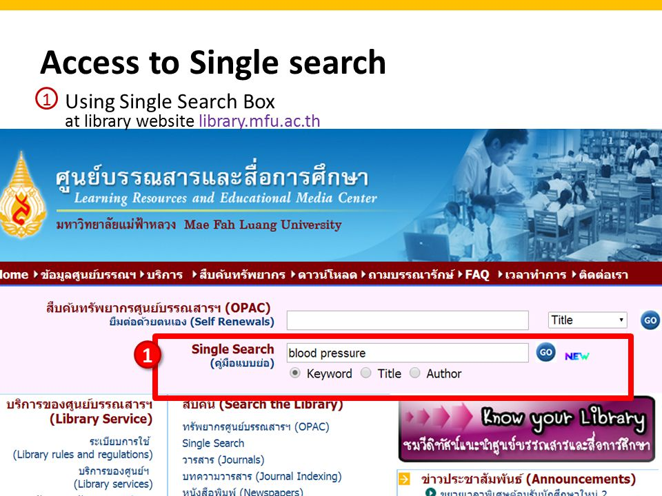 Access to Single search Using Single Search Box at library website library.mfu.ac.th 1 1 1