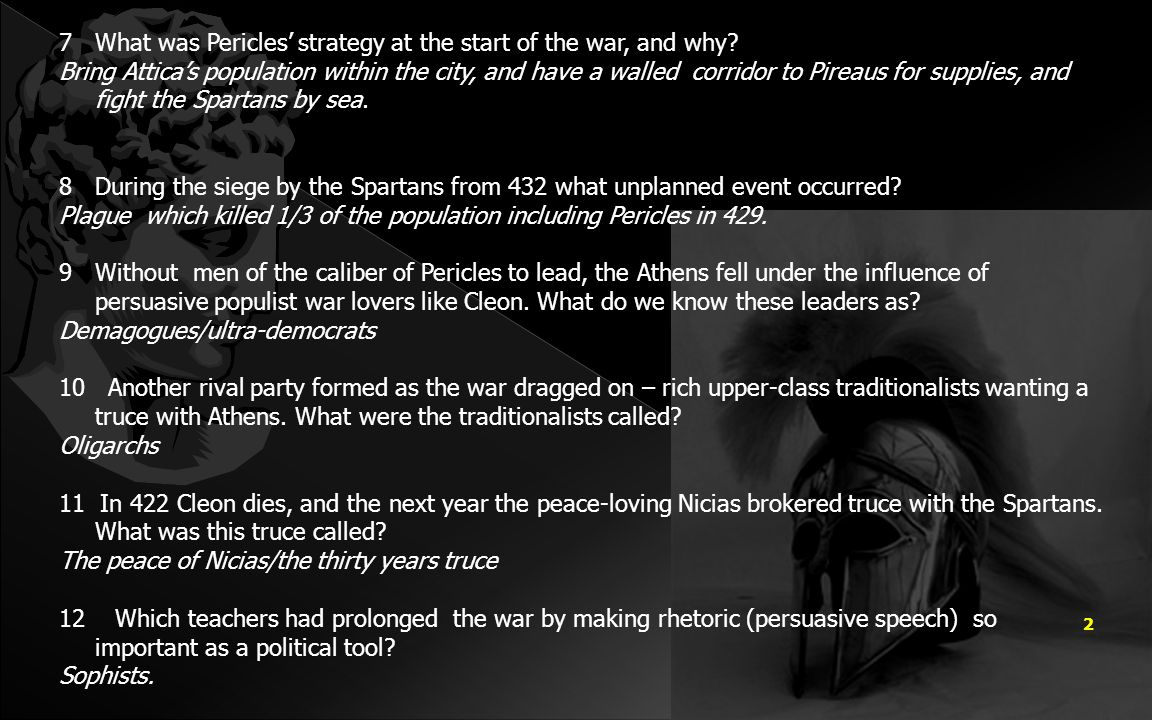 peloponnesian war essay example Conflict between interest and justice in the peloponnesian war conflict between interest and justice in the peloponnesian war essay sample but full essay.