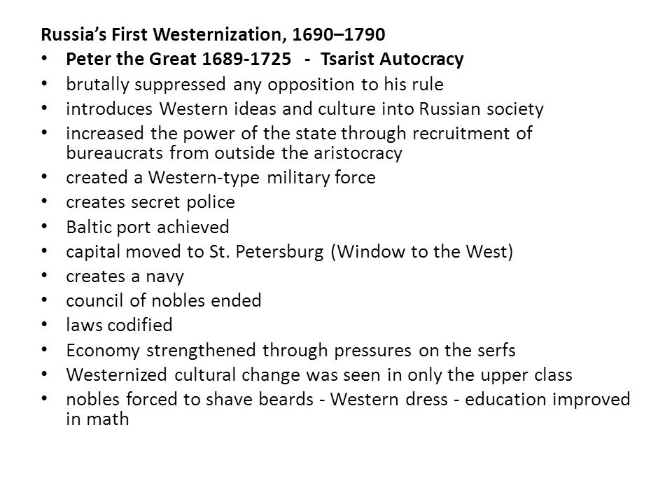 the westernization of russia by peter the great
