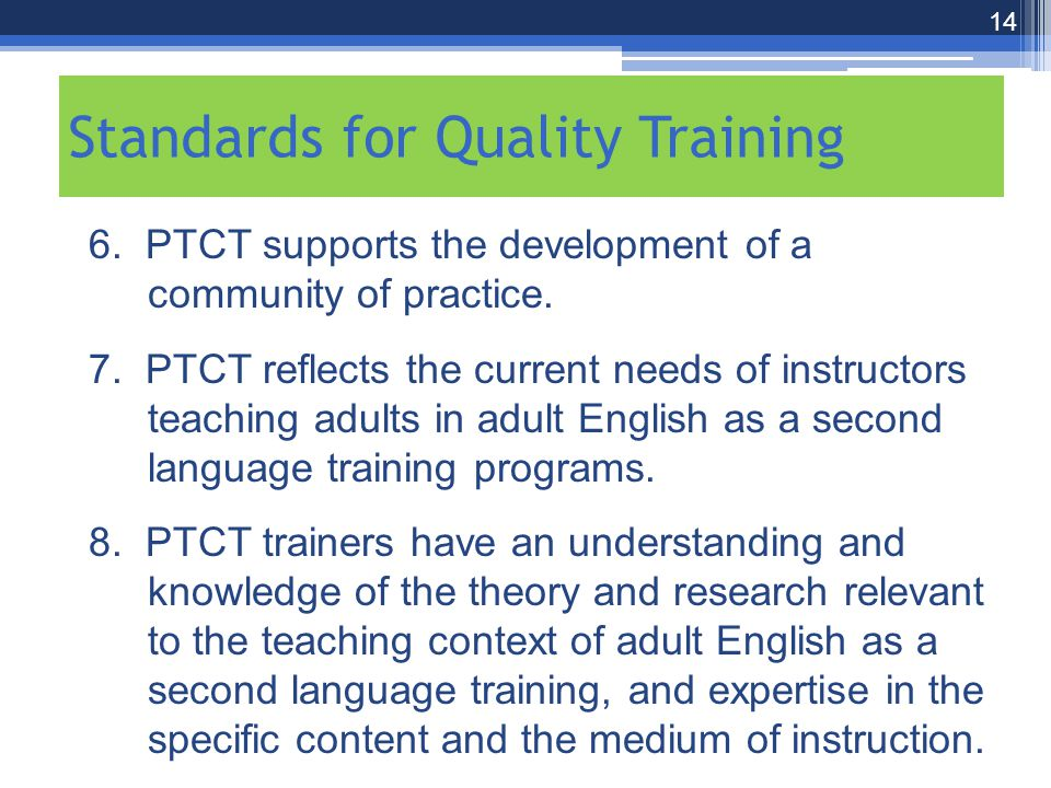 6. PTCT supports the development of a community of practice.