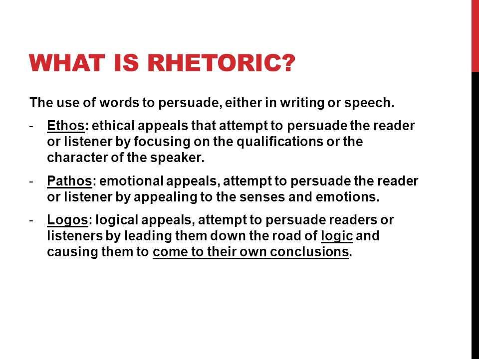 rhetoric essay examples - Example Of A Rhetorical Essay