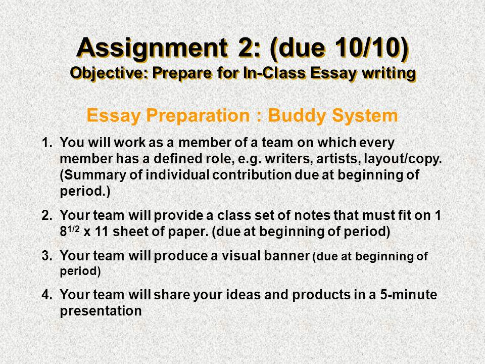 argument assignment essay