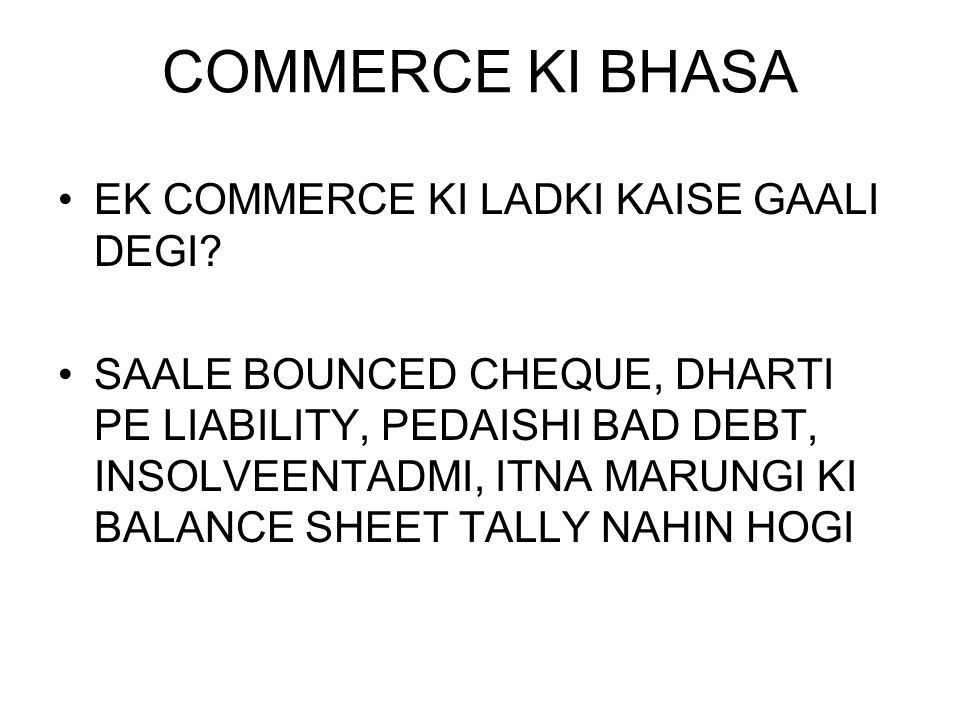 COMMERCE KI BHASA EK COMMERCE KI LADKI KAISE GAALI DEGI.