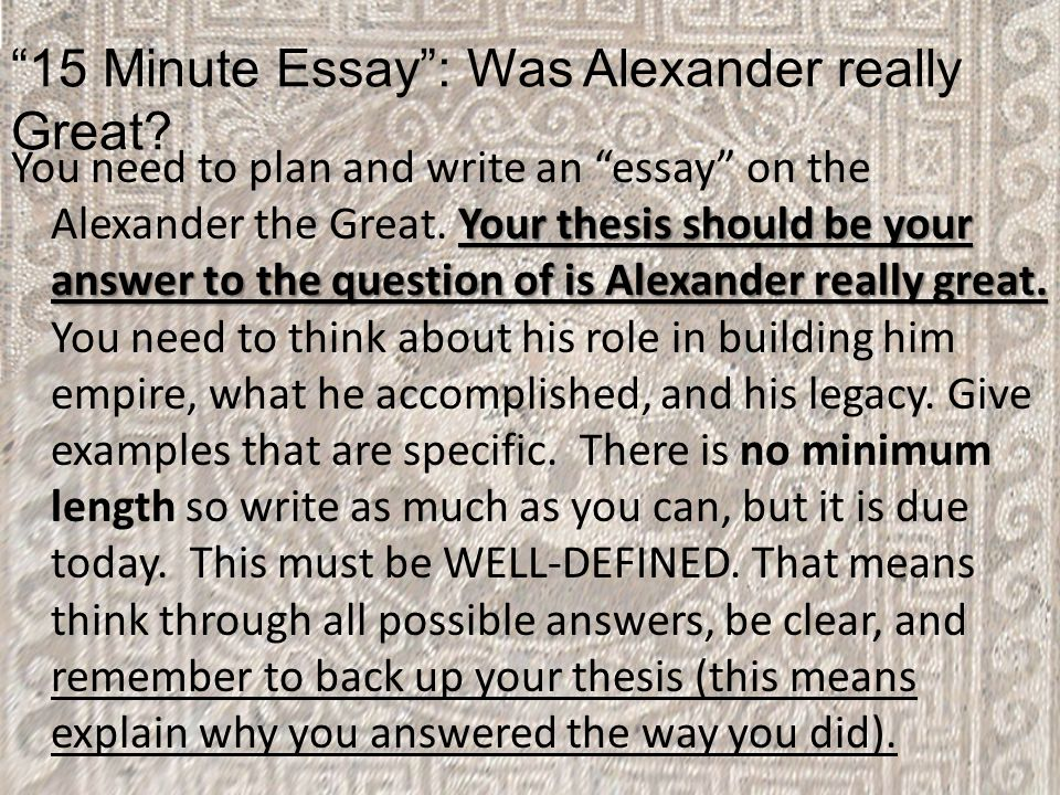 alexander the great humble ish beginnings born bc in  15 minute essay was alexander really great