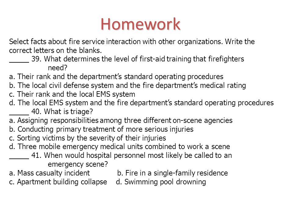 Select facts about fire service interaction with other organizations.
