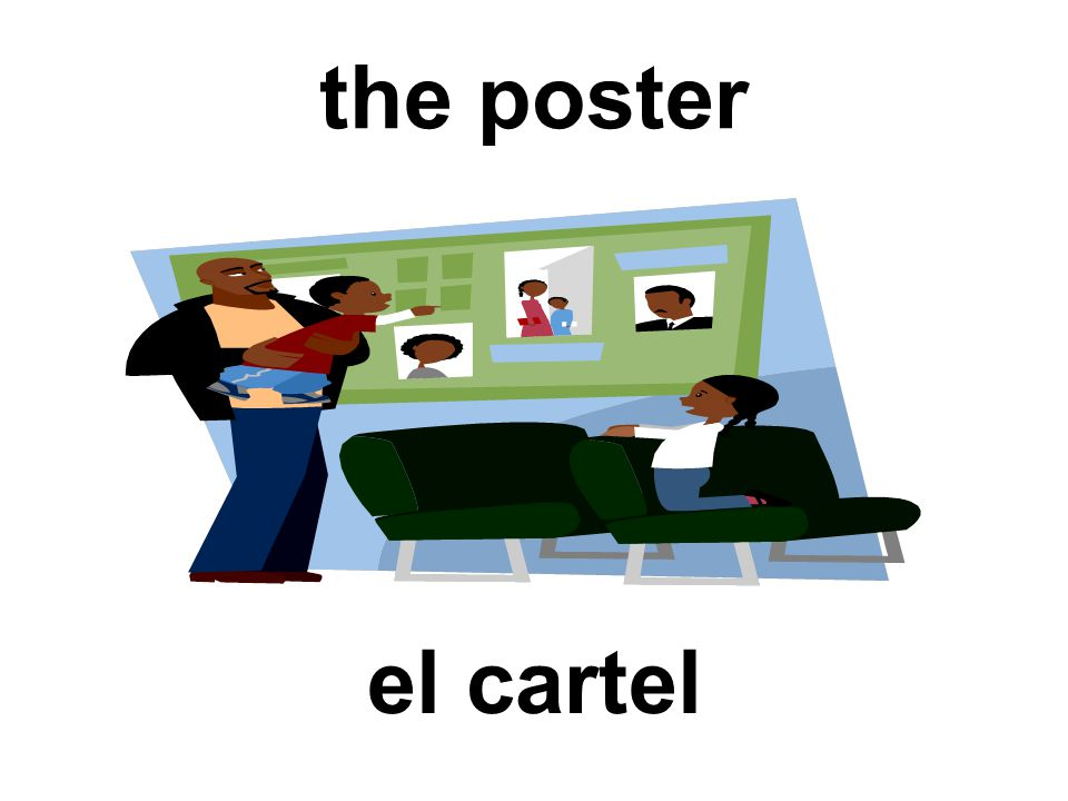 the poster el cartel