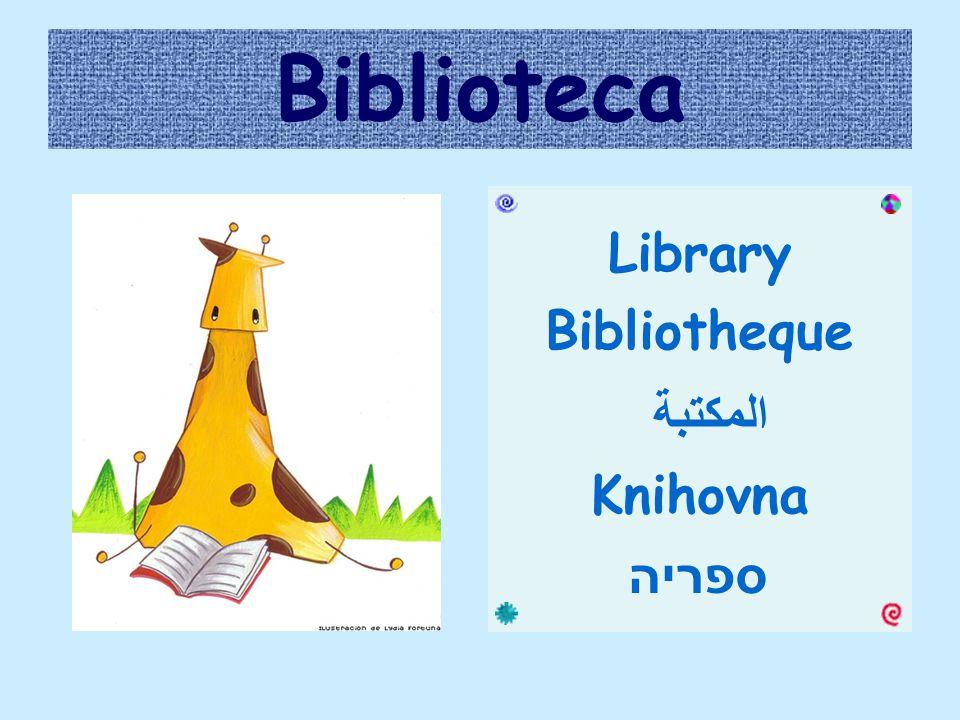Biblioteca Library Bibliotheque المكتبة Knihovna ספריה