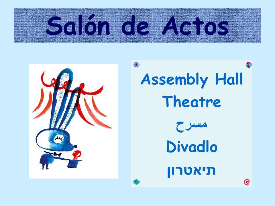 Salón de Actos Assembly Hall Theatre مسرح Divadlo תיאטרון