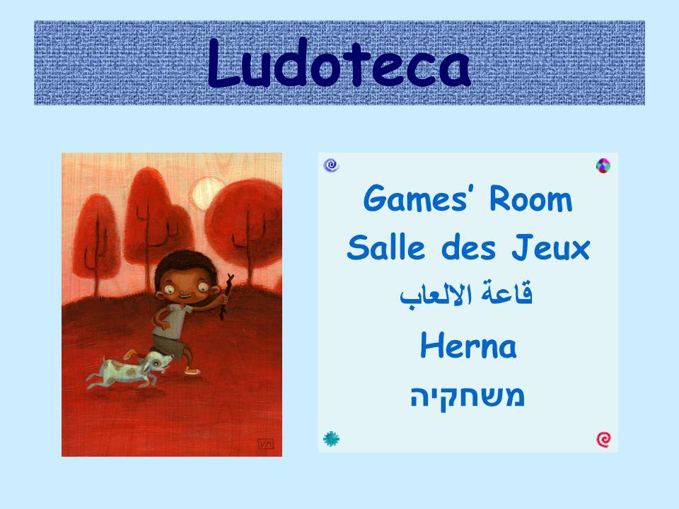 Ludoteca Games' Room Salle des Jeux قاعة الالعاب Herna משחקיה