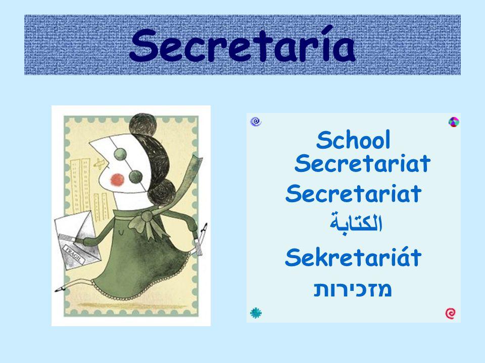 Secretaría School Secretariat Secretariat الكتابة Sekretariát מזכירות