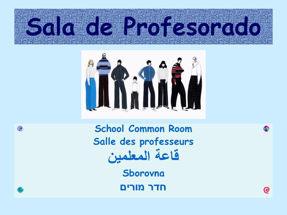 Sala de Profesorado School Common Room Salle des professeurs المعلمين قاعة Sborovna חדר מורים