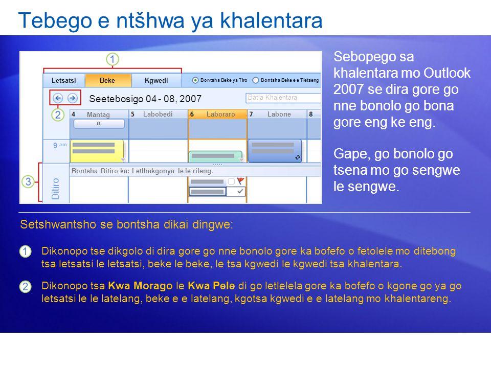 Tebego e ntšhwa ya khalentara Sebopego sa khalentara mo Outlook 2007 se dira gore go nne bonolo go bona gore eng ke eng. Gape, go bonolo go tsena mo g