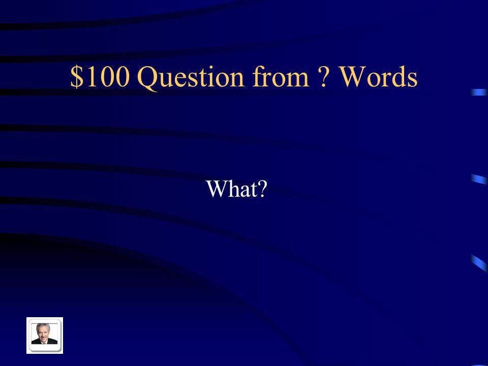 $500 Answer from Ir Bella Swan va al centro comerical los lunes