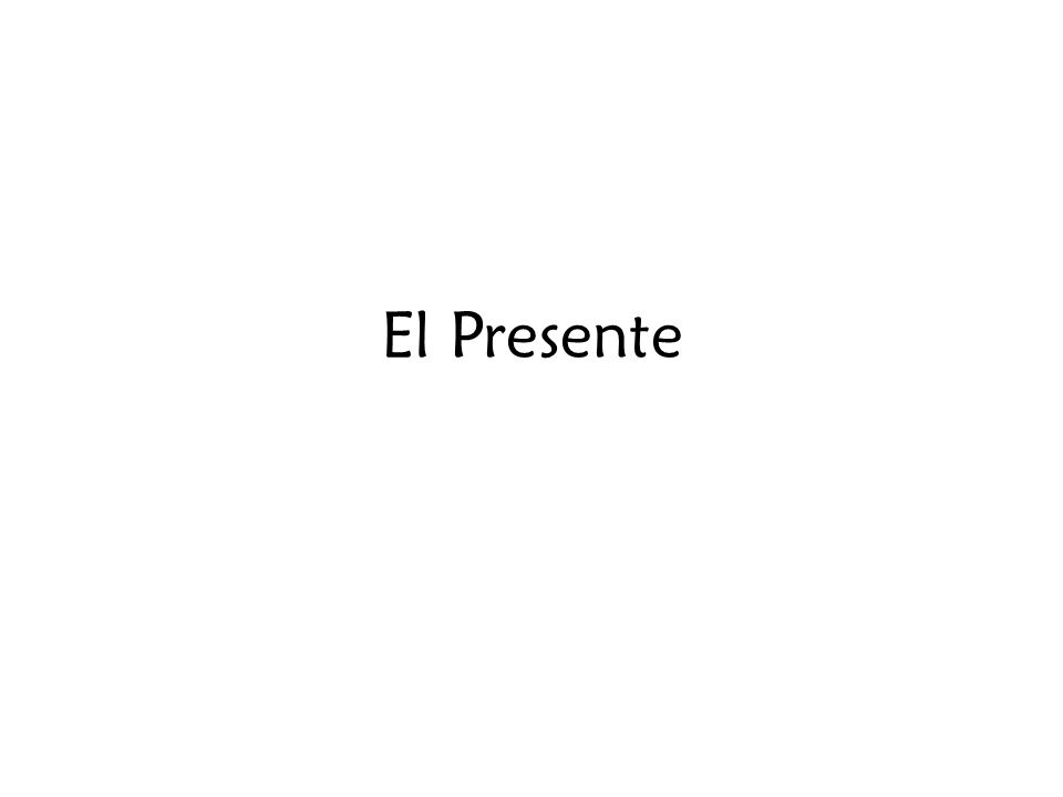 El Presente