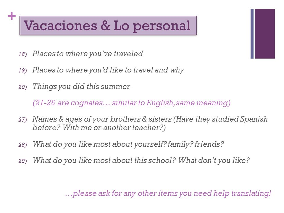 + Vacaciones & Lo personal 18) Places to where you've traveled 19) Places to where you'd like to travel and why 20) Things you did this summer (21-26