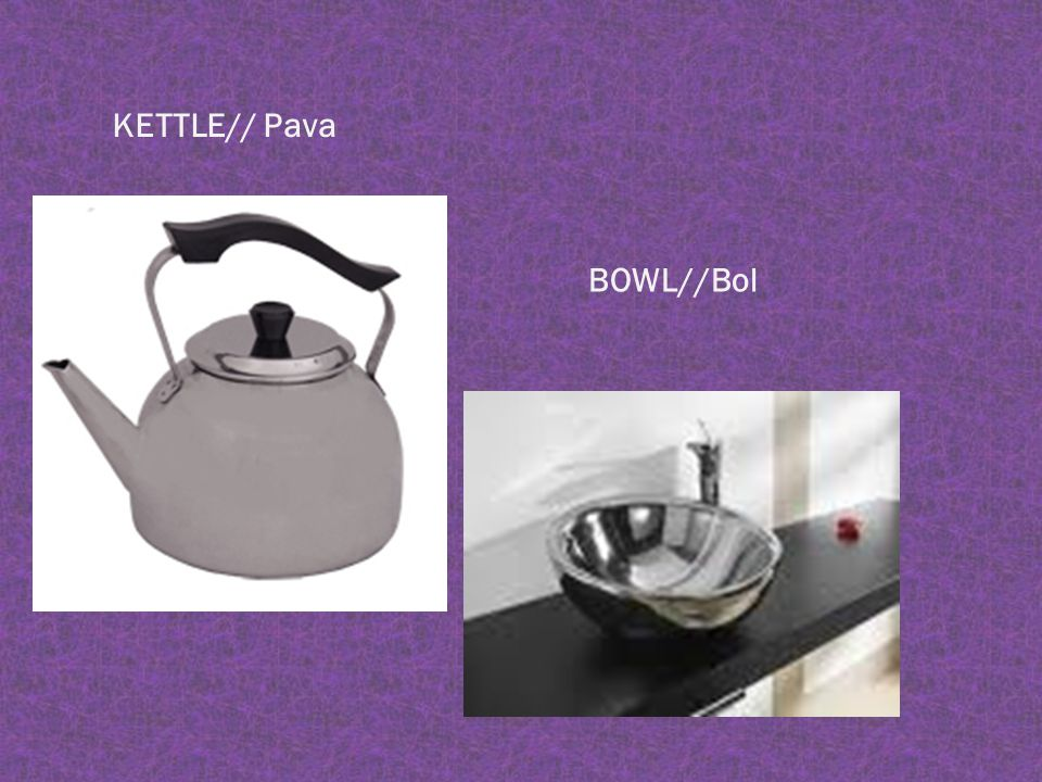 KETTLE// Pava BOWL//Bol
