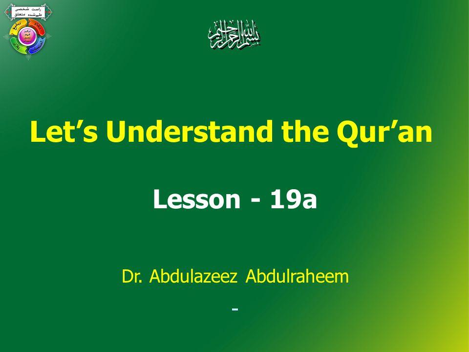Let's Understand the Qur'an Lesson - 19a Dr. Abdulazeez Abdulraheem