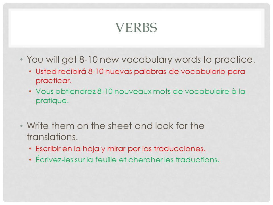 VERBS You will get 8-10 new vocabulary words to practice.