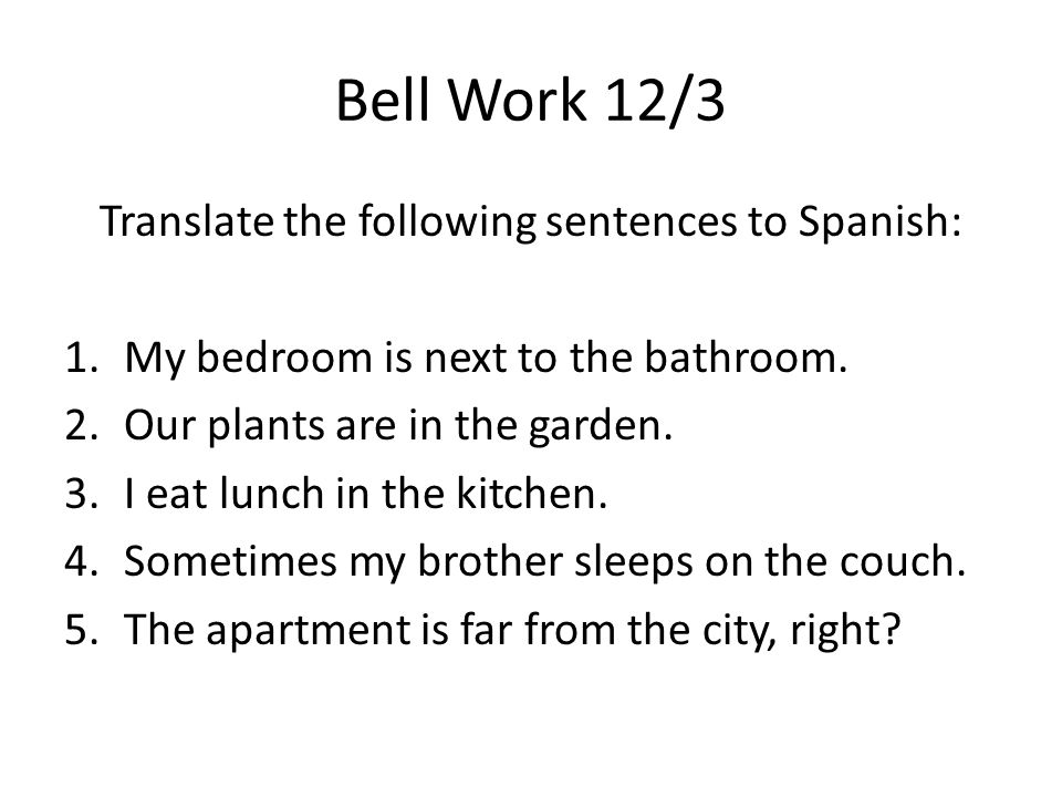 Bell Work 13/3 No hay bell work.