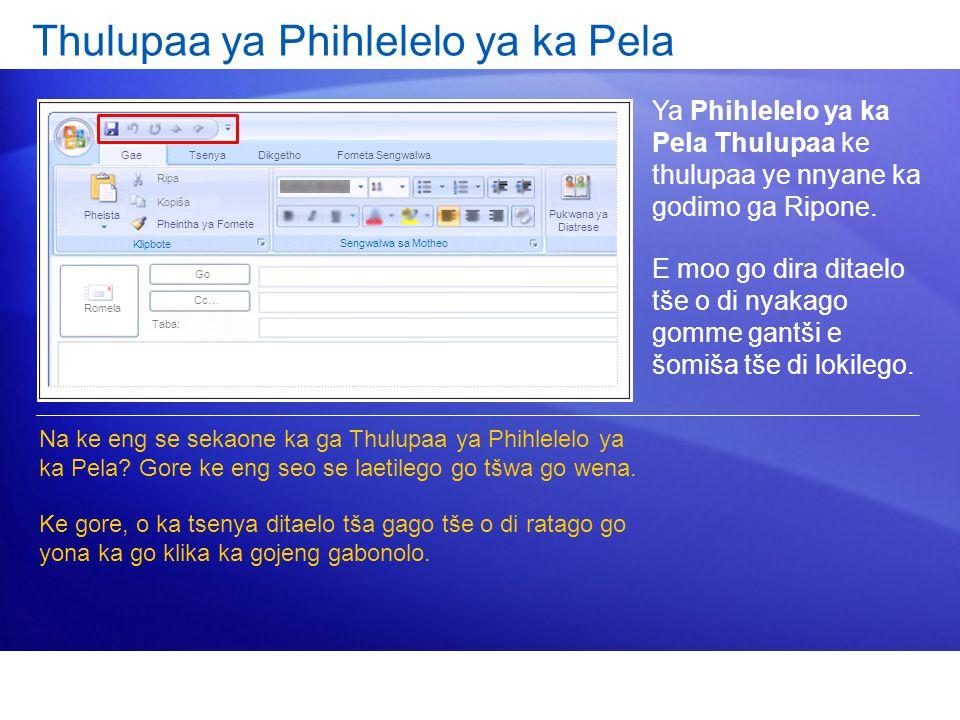 Thulupaa ya Phihlelelo ya ka Pela Ya Phihlelelo ya ka Pela Thulupaa ke thulupaa ye nnyane ka godimo ga Ripone.
