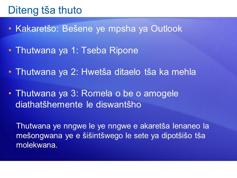 Thulupaa ya Phihlelelo ya ka Pela O tla bona le go šomiša Dithulupaa tša Phihlelelo ya ka Pela tša go fapafapana go eya ka lefelo la Outlook leo o šomago ka go lona.