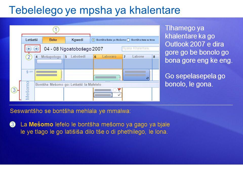 Tebelelego ye mpsha ya khalentare Tlhamego ya khalentare ka go Outlook 2007 e dira gore go be bonolo go bona gore eng ke eng.