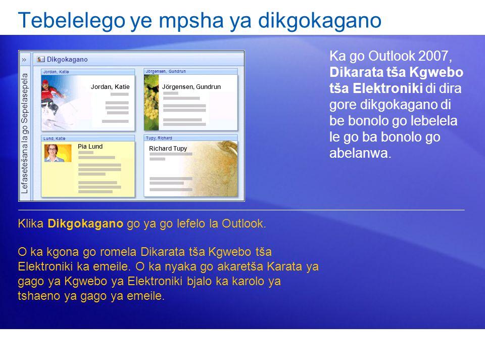 Tebelelego ye mpsha ya dikgokagano Ka go Outlook 2007, Dikarata tša Kgwebo tša Elektroniki di dira gore dikgokagano di be bonolo go lebelela le go ba bonolo go abelanwa.